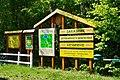Skulyn Kovelskyi Volynska-Nechymne nature reserve-boards-1.jpg