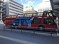 Sky Bus in front of Kyoto Station.jpg