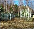 Smoczka, Mielec, Poland - panoramio (3).jpg