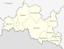 Regione di Smoljan
