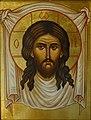 Sofia Alexander Nevsky Cathedral Icon Chirst.jpg