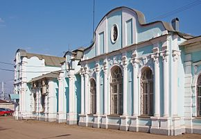 Sofrino station shot 02.jpg