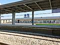 Songjeong Station 20131207 133232.jpg