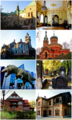 Sosnowiec Collage.png