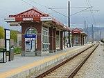 Southwest at 4800 W Old Bingham Hwy station platform, Apr 15.jpg