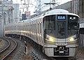 Special rapid services on on tōkaidō main line 225 100.jpg