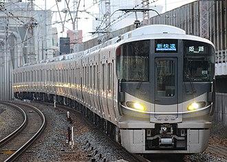 JR Kobe Line - 225-100 series on a Special Rapid Service, November 2016