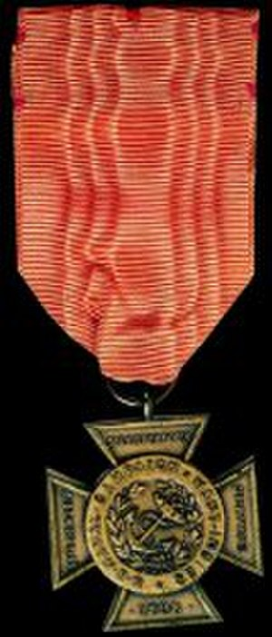 Specially Meritorious Service Medal - Image: Specialmerit