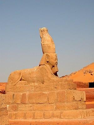 Wadi es-Sebua - Sphinx of Ramesses II from his Wadi es-Sebua temple