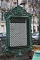 Square Lamarque Paris 4.jpg