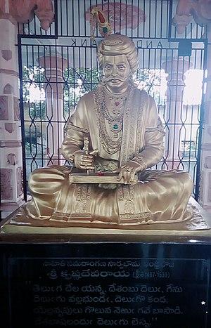 Andhra Vishnu - Sri Krishnadevaraya statue at andhra maha vishnu temple