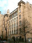 St. Petersburg. Nesterov lane 9. Profitable House.JPG