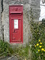 St Dennis Junction Post box.jpg