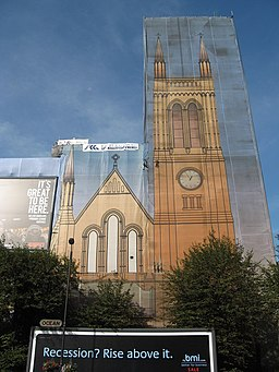 St Paul's Church Hammersmith under a shroud for refurbishment - geograph.org.uk - 1482851.jpg