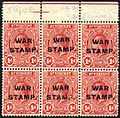 St Vincent WarTax stamps.jpg