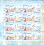 Stamp-russia2015-new-year-block.png