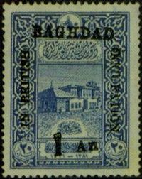 Stamp Mesopotamia 1917 Baghdad 1a on 20pa ultra.jpg