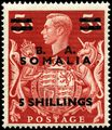 Stamp UK Somalia 1950 5sh.jpg