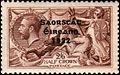 Stamp irl 1922 2N6se.jpg