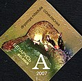 Stamp of Belarus - 2007 - Colnect 280646 - Forest Dormouse Dryomys nitedula.jpeg