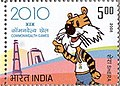 Stamp of India - 2008 - Colnect 158000 - 2010 Xix Commonwealth Games.jpeg