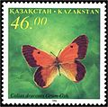 Stamp of Kazakhstan 141.jpg