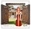 Stamp of Russia 2012 No 1584 Visit Russia.jpg