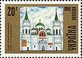 Stamp of Ukraine s220.jpg