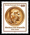 Stamps of Germany (Berlin) 1981, MiNr 638.jpg