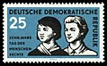 Stamps of Germany (DDR) 1958, MiNr 0670.jpg