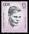 Stamps of Germany (DDR) 1963, MiNr 0960.jpg