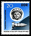 Stamps of Germany (DDR) 1963, MiNr 0970.jpg