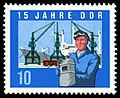 Stamps of Germany (DDR) 1964, MiNr 1059 A.jpg