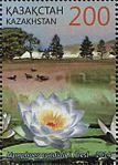Stamps of Kazakhstan, 2014-007.jpg