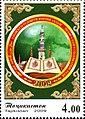 Stamps of Tajikistan, 011-09.jpg