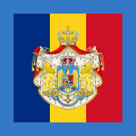 Standard of the Regent of Romania (1927-1930).svg