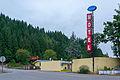 Stardust Motel.jpg