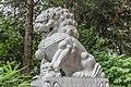 Statue en marbre - 20150731 15h16 (10578).jpg