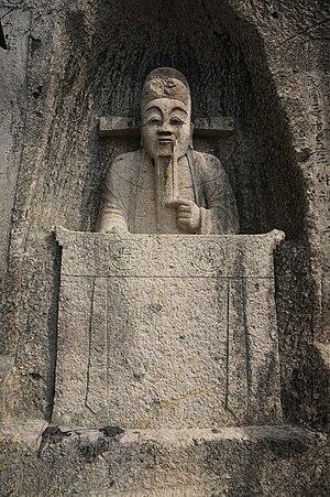 Jiajing wokou raids - Statue of Hu Zongxian in Yuyao, Zhejiang