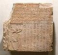 Stela of King Intef II Wahankh MET 13.182.3.jpg