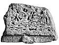 Stele of the vultures (dead enemies).jpg
