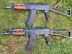 Stepanov AKS-74Us.jpg