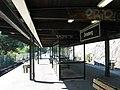 Stockholm subway örnsberg 20060913 002.jpg