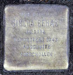 Photo of Simcha Behar brass plaque