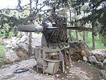 Stratocruiser memorial in Ben Shemen forest (5).jpg