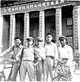 Students of the Banqiao High School before Taiwan Provincial Museum 1956.jpg