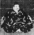 Sue Hiromori3.jpg