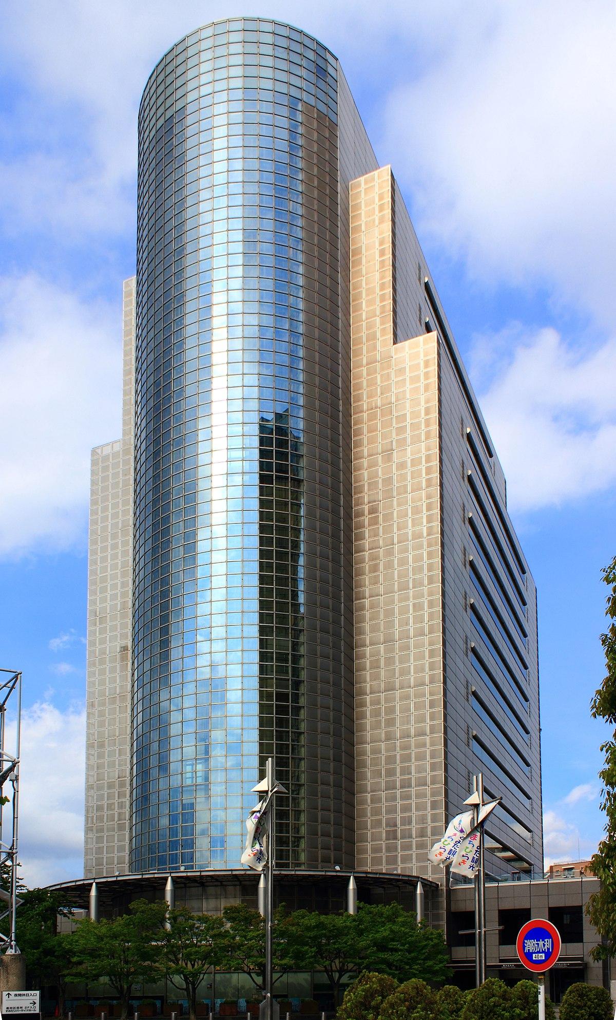墨田 区役所