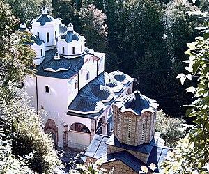 Osogovo Monastery - Image: Sveti Joakim Osogovski