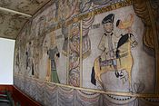 Swedish Room- Wall of Art (14027728544).jpg